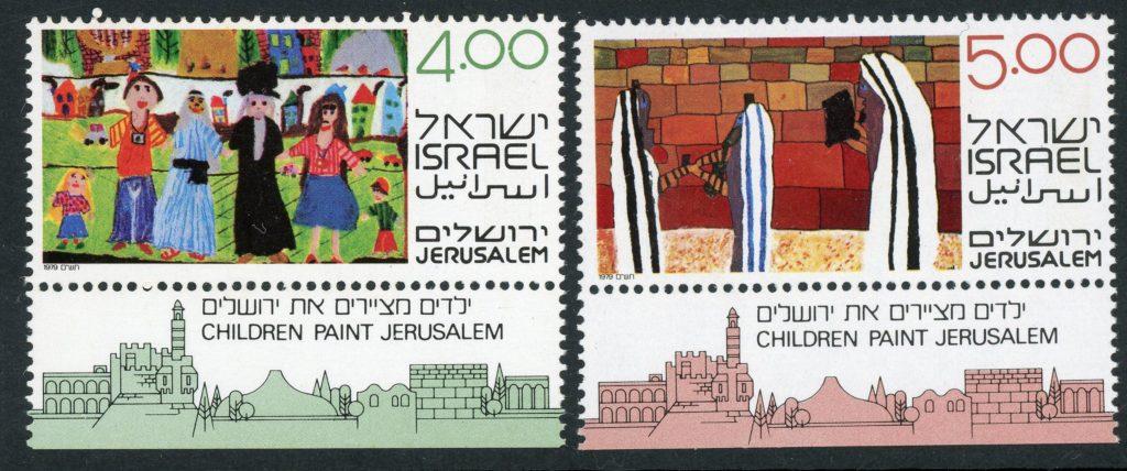 イスラエルの子供達が描いたエルサレムの絵